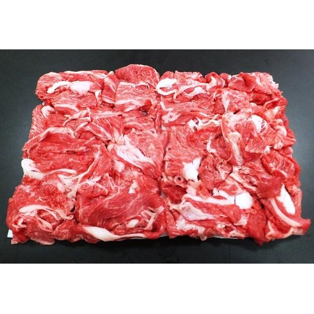 【ふるさと納税】蔵王牛切り落とし 400g×2 計800g 【お肉・牛肉】