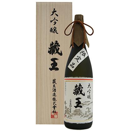 【ふるさと納税】大吟醸 蔵王 1,800ml 桐箱入 【お酒・日本酒・大吟醸酒】