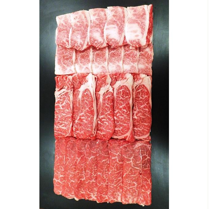 【ふるさと納税】蔵王牛満喫セット 3種計1,070g 【お肉 牛肉 モモ しゃぶしゃぶ 焼肉 すき焼き】