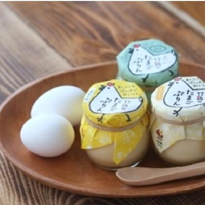 【ふるさと納税】竹鶏のたまごぷりん 3種詰め合わせ 【お菓子・プリン・スイーツ】