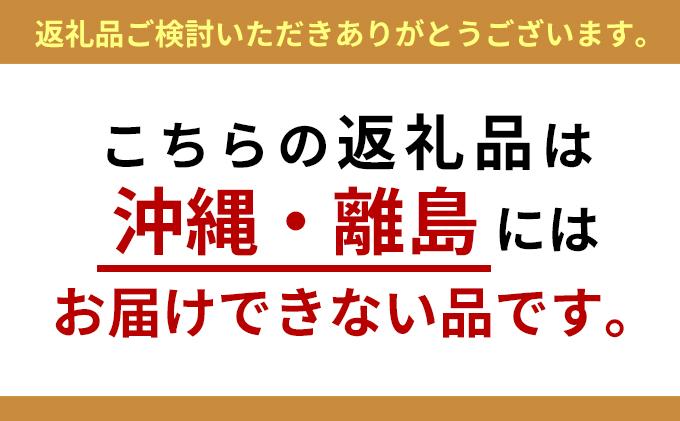 竹鶏ファーム