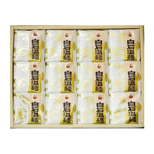 【ふるさと納税】白石名産「白石温麺」セット 300g×12袋入(N-30) 【麺類】