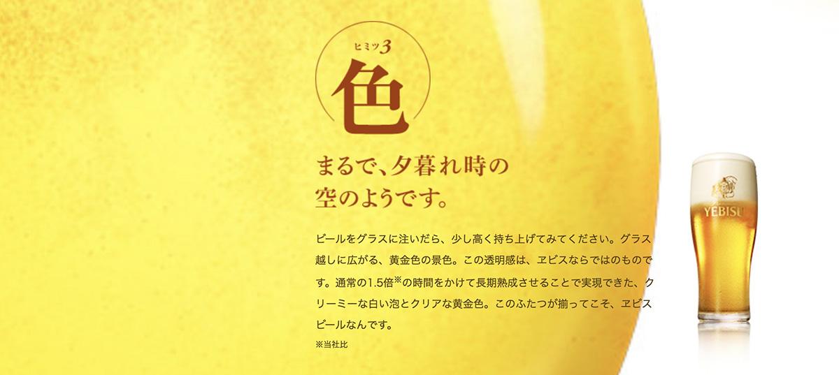 【ふるさと納税】地元名取生産 ヱビスビール 350ml 20缶 ギフトセット定期便(10ヶ月コース)