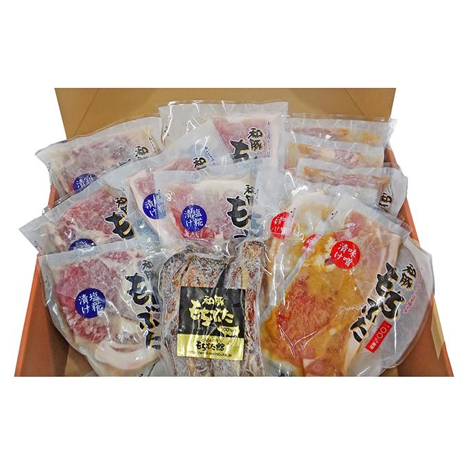【宮城県角田市】 【ふるさと納税】和豚もちぶた 加工品5種詰合せ 【モモ・お肉・牛肉・ロース】