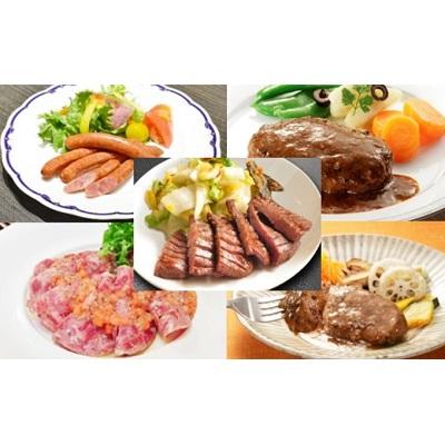宮城県岩沼市 ふるさと納税 利久 牛たんバラエティ7品セット 高級な セール 牛タン お肉 ハンバーグ ソーセージ