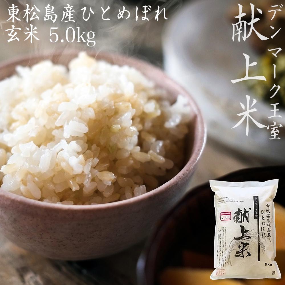 虫 米 食い