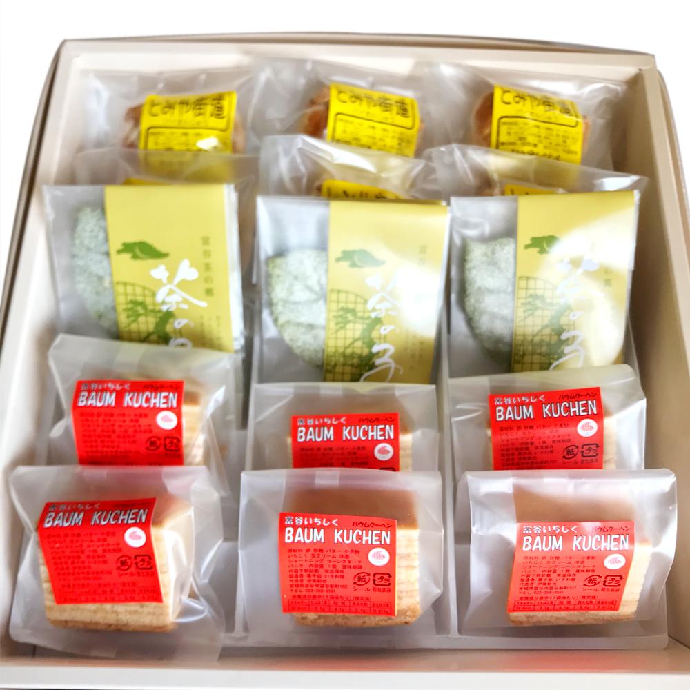 宮城県富谷市 ふるさと納税 富谷銘菓詰合せ 3種セット 0022 人気 人気ブランド 和菓子洋菓子