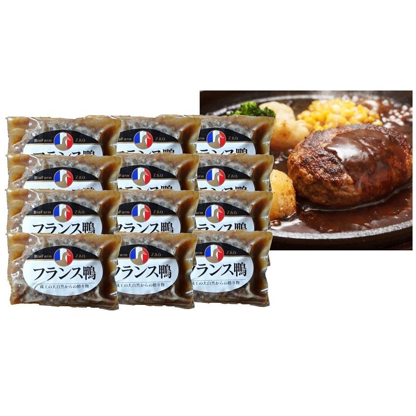 【ふるさと納税】蔵王本鴨 鴨ハンバーグ200g×12個(計2.4kg) 【お肉・惣菜】