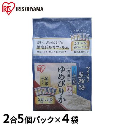 倉 宮城県亘理町 高級 ふるさと納税 生鮮米 無洗米 北海道産 ゆめぴりか 6kg お米 アイリスオーヤマ 1.5kg×4袋セット