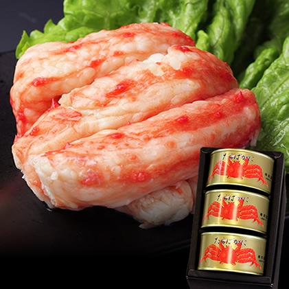 【ふるさと納税】【カニ缶詰】たらばがに 棒肉詰 125g×3缶 ギフト箱入 【たらば蟹・タラバガニ・蟹・カニ・加工食品・魚貝類】