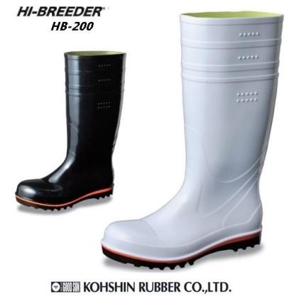 宮城県亘理町 2020A/W新作送料無料 ふるさと納税 国内シェアトップメーカーの安全 割引 衛生対策長靴 高機能長靴 白 HB-200 シューズ ハイブリーダー ファッション 靴