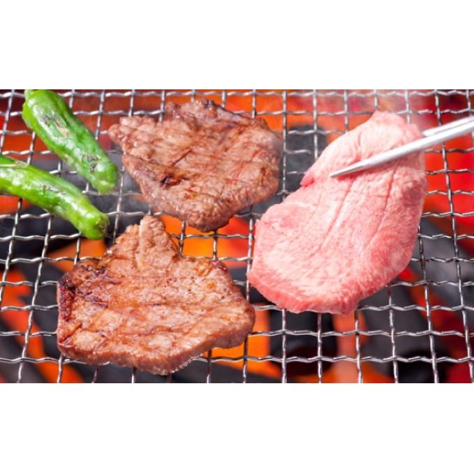 宮城県亘理町 ふるさと納税 厚切り 牛タン 厚切り牛タン 大規模セール 1.4kg ご注文で当日配送 お届け:2021年1月下旬頃から順次発送を予定しております 焼肉