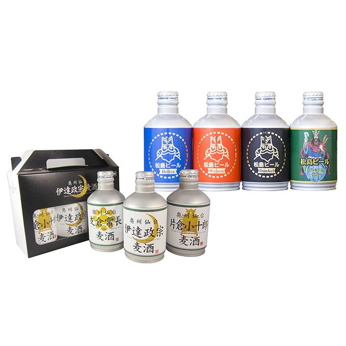 【ふるさと納税】松島ビールと奥州仙台ビール 300ml缶 18本セット 【お酒・地ビール】