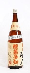【ふるさと納税】〔H1〕特別純米大吟醸 醸蒸多知(かむたち)【1.8L】