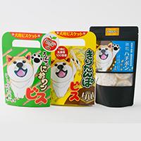 【ふるさと納税】30P5702 ワンちゃん用おやつセット