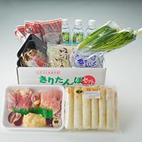【ふるさと納税】120P1520 きりたんぽ鍋セット(5人前)