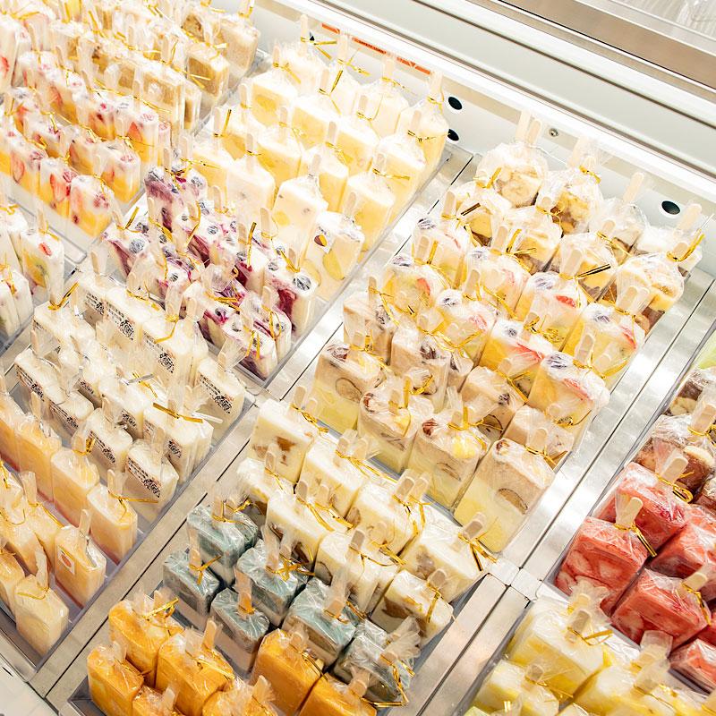 【ふるさと納税】フローズンキャンディ おまかせ詰め合わせ 16本セット 【お菓子・アイス】