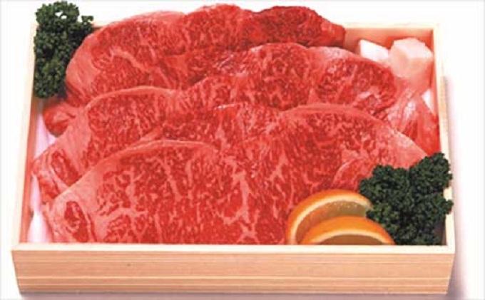 【ふるさと納税】秋田錦牛サーロインステーキ 300g前後×3枚 【牛肉・サーロイン】