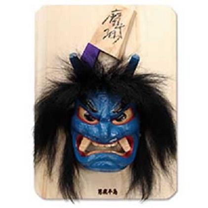 【ふるさと納税】木彫りなまはげ板付き面(青) 8号サイズ 【民芸品・工芸品・伝統技術】