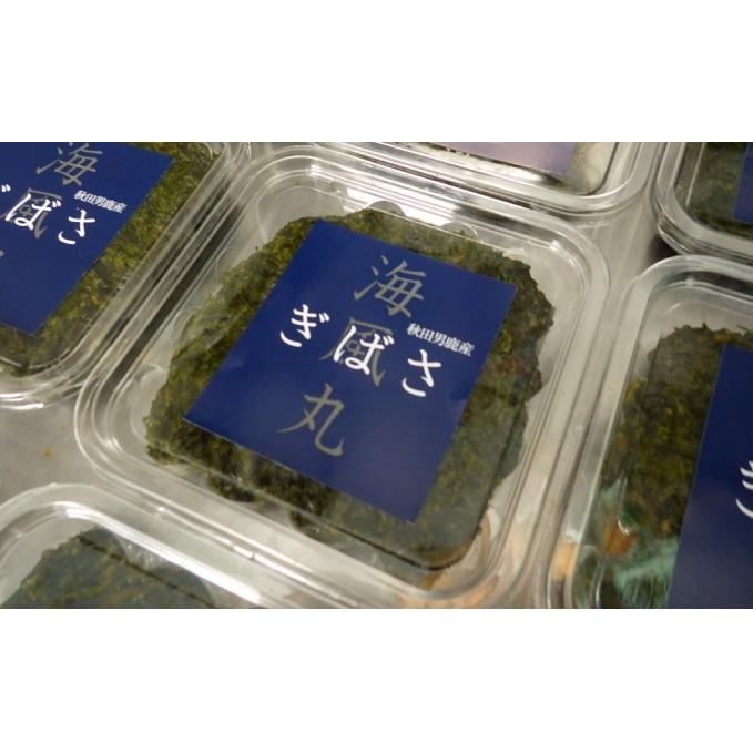 【ふるさと納税】海風丸「ぎばさ」100g×12個 【海藻・のり】