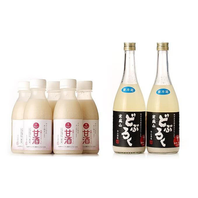 【ふるさと納税】甘酒・どぶろくセット(甘酒5本・どぶろく2本) 【お酒・日本酒】