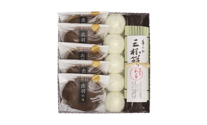 【ふるさと納税】B3401 和菓子詰合せみたけ山(さくら)