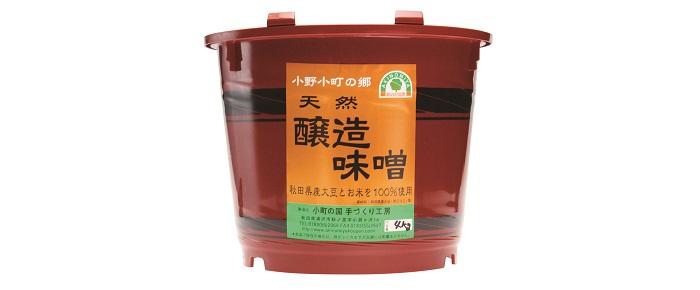 【ふるさと納税】B3901 天然醸造 特上味噌