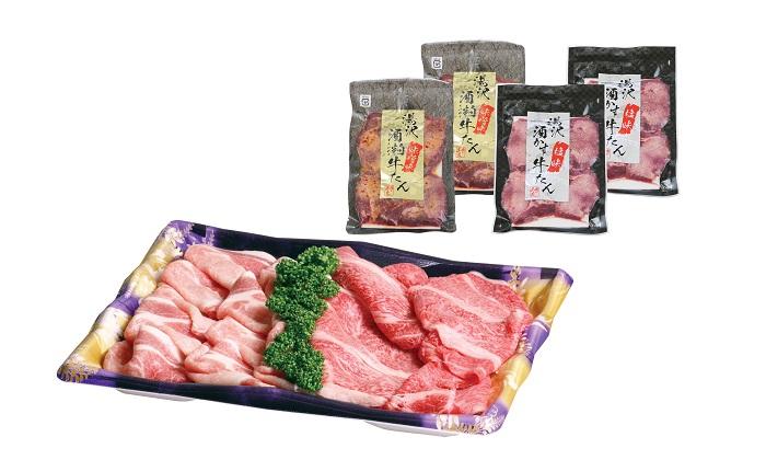 【ふるさと納税】C1602 特選肉セット3人前+湯沢酒粕牛タン