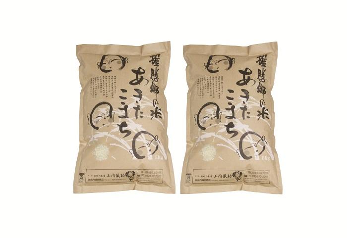 【ふるさと納税】令和元年産米 H2001 あきたこまち 雄勝郷の米 精米5kg×2袋