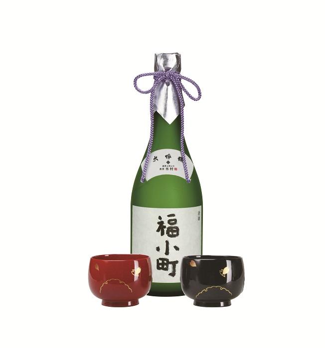 【ふるさと納税】C5001 大吟醸福小町 金賞受賞酒と川連塗ぐいのみセット