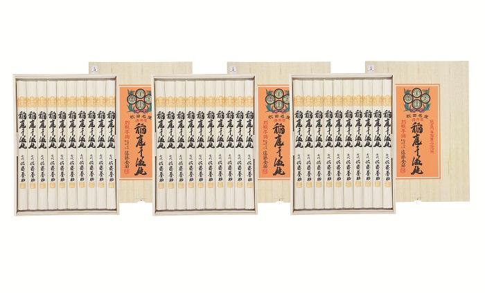 【ふるさと納税】D0101 稲庭干饂飩 SY-50×3セット