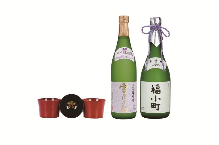 【ふるさと納税】D5001 湯沢の最高級酒2本・川連塗特製ぐいのみ3入セット