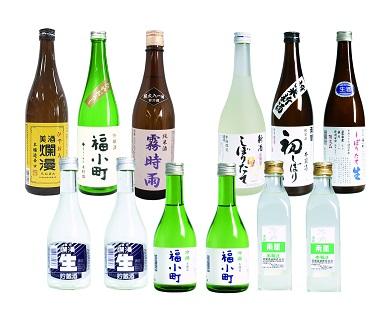 【ふるさと納税】D5201 ゆざわ銘酒 季節のお届け便(夏・秋・冬)