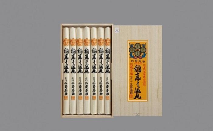 【ふるさと納税】H0101 稲庭干饂飩 SY-70