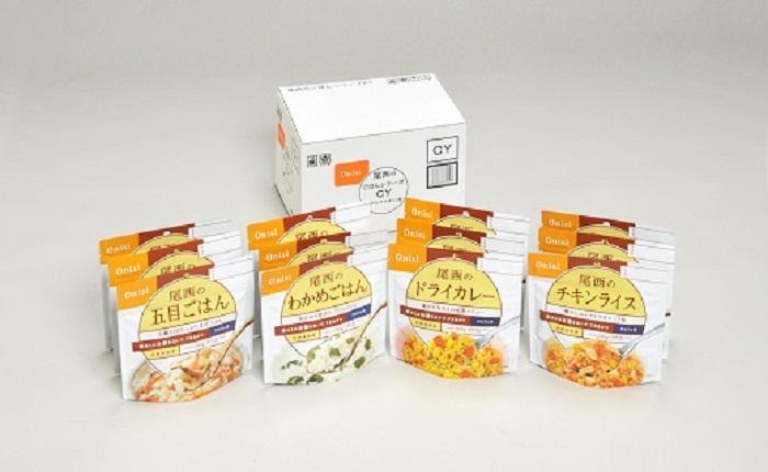 【ふるさと納税】G2501 尾西のご飯シリーズCY(和風・洋風組合せ)