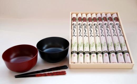 【ふるさと納税】I0301 稲庭紅白うどんと川連漆器のセット