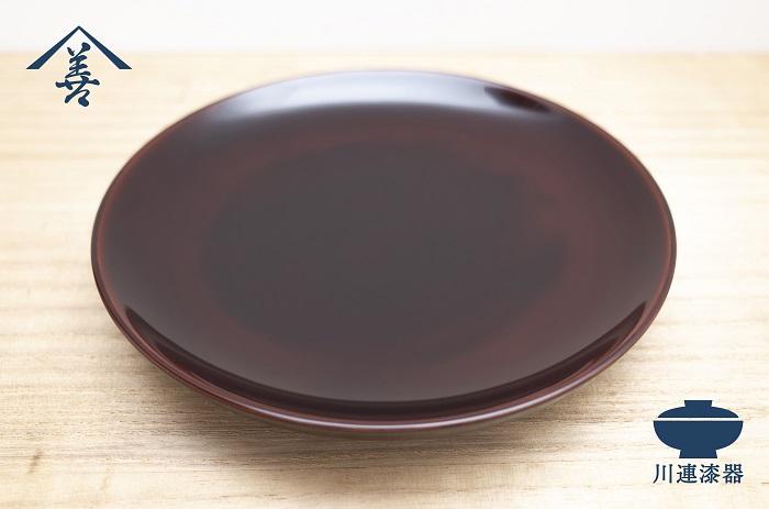 【ふるさと納税】B9201 【川連漆器】六寸皿(溜)
