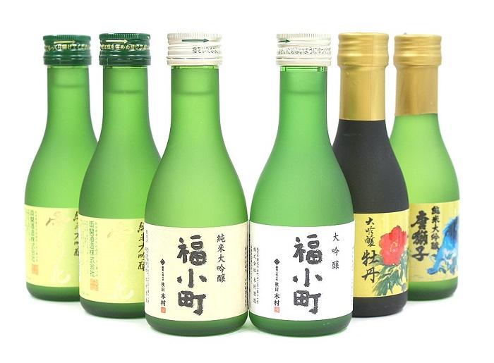 【ふるさと納税】G5204 両関・爛漫・福小町 大吟醸ミニボトルセット