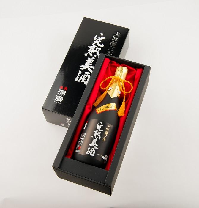 【ふるさと納税】H9301 大吟醸三年完熟美酒 720ml