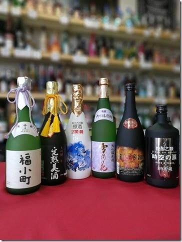 【ふるさと納税】E5101 大吟醸酒・焼酎8年貯蔵 豪華6本セット