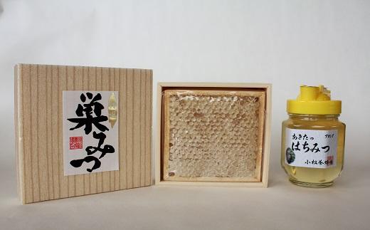 【ふるさと納税】C54318 秋田のアカシア蜂蜜 巣みつ+ピッチャーセット