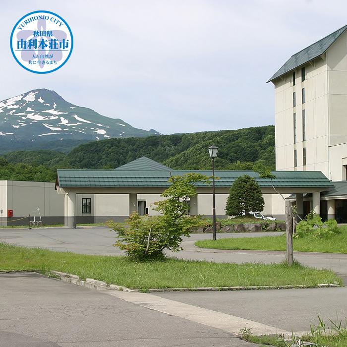 【ふるさと納税】E09053フォレスタ鳥海ツインルーム1泊2食付宿泊券