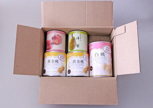 【ふるさと納税】B15353フルーツ缶詰 詰め合わせセット