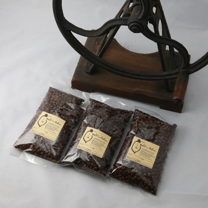 ふるさと納税 B08289 自家焙煎コーヒー豆ブレンド3種セット 買物 各200g 豆 新色追加して再販