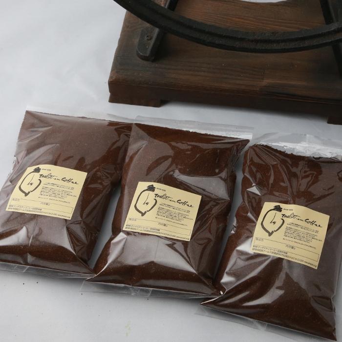 ふるさと納税 B09290 自家焙煎コーヒー豆ブレンド3種セット 各200g 粉 供え 当店一番人気