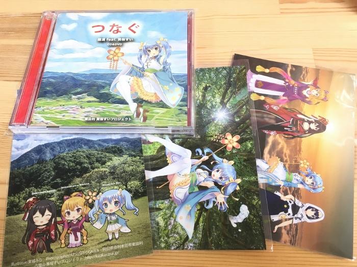 【ふるさと納税】B16312 【CD&DVD】つなぐ/羅漢feat.黄桜すい(CD&DVD各1枚)