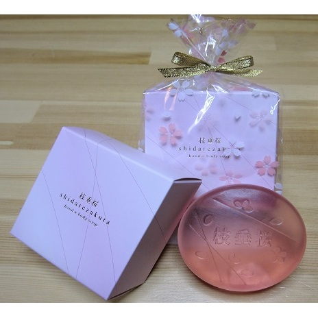【ふるさと納税】【秋田の】石鹸「枝垂桜」3個セット 【美容・石鹸・石けん】