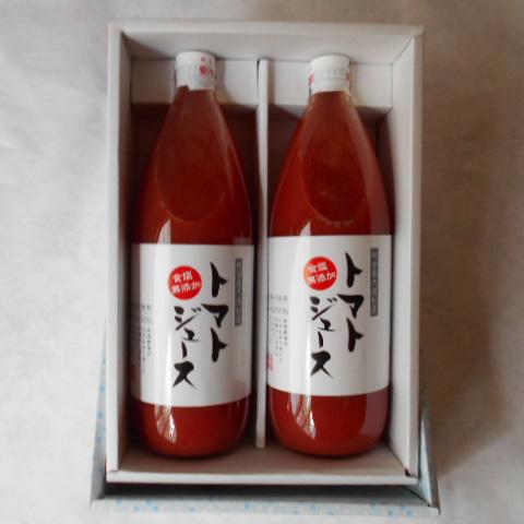 【ふるさと納税】トマトジュース 1L×2本セット