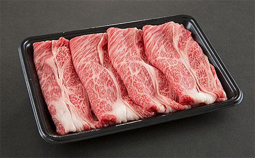 ふるさと納税 FY19-152 日本全国 送料無料 山形牛肩ロースすき焼き用 600g アウトレットセール 特集