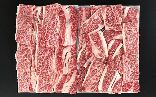 【ふるさと納税】FY19-487 山形市で育った黒毛和牛カルビすき焼、焼肉セット(2種)750g